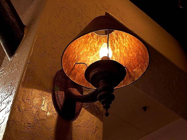 fali-lampa